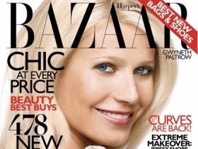 Богатая Гвинет Пэлтроу в издании Harper'с Bazaar (ФОТО)