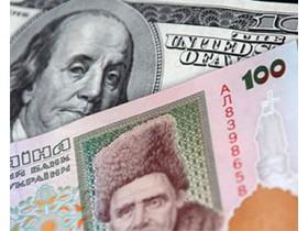 доллар, гривна, денежная единица