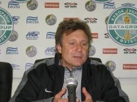 Сергей Актау