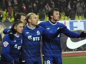 Dinamo Столица