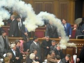дымовые шахматы