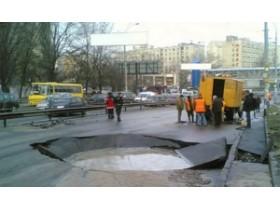 Киевавтодор