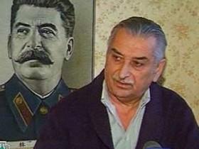 Е. Джугашвили
