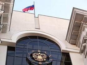 Высший трибунал РФ