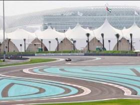 Гран При Абу-Даби