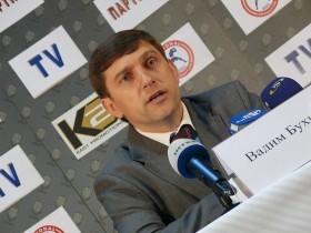 Бухкалов