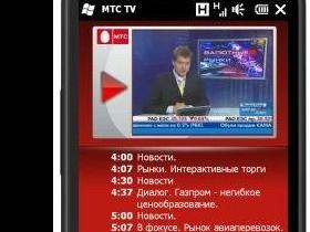 MTC Тв