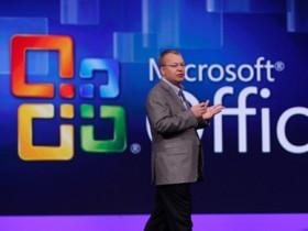 Майкрософт Офис 2010