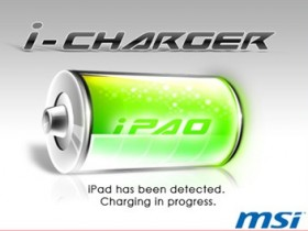 i-Charger