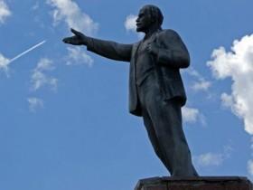 артефакт Ленину