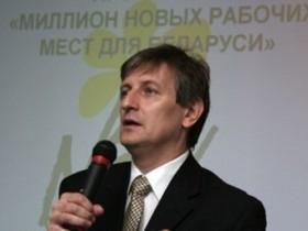 Вячеслав Романчук