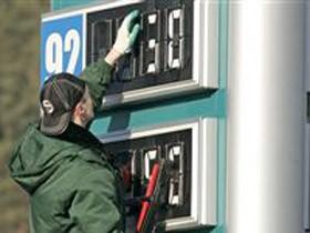 Расценки на газ