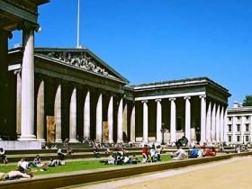 Английский музей