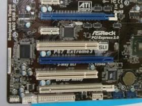 Intel P67