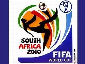 ЧМ-2010 в ЮАР