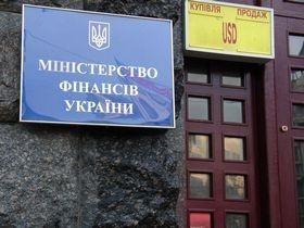 Министерство финансов 2