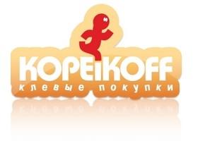 копейкоф