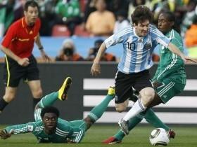 Аргентина - Нигерия