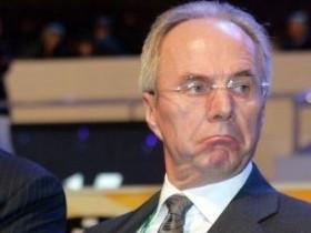 Свен-Йоран Эрикссон