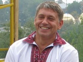 Иван Насалик