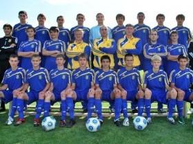 Сборная Украины U-16