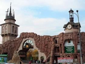 столичный зоопарк