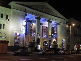 Кинозал «Киев»