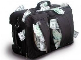 Банк «Левобережный» предоставил более 300 кредитов