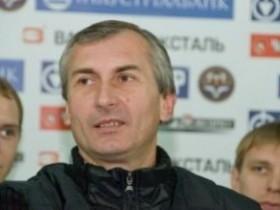 Олег Лутков