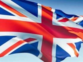 знак Великобритании