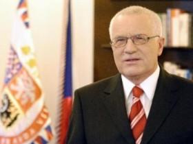 Вацлава Клаус