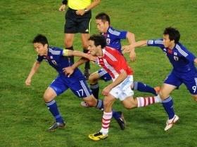 Парагвай - Япония