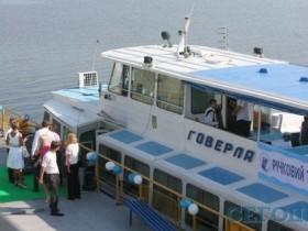 Киевский речной трамвай