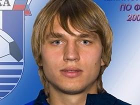 Трусевич