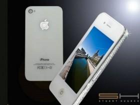 Стоимость Айфон 4 Diamond Edition - 000