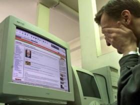 Лукашенко отдал приказ выключить веб-сайт интернет-издания