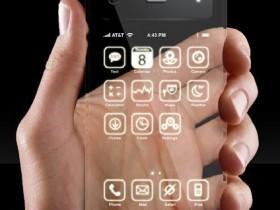 Восстановление «прошивки» Айфон 4 не сможет решить неприятности с приёбог