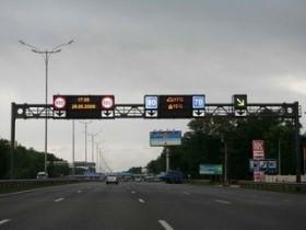 Бориспольская автотрасса