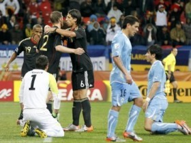 Уругвай - Германия