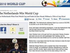 Веб-сайт CBS News назвал Нидерланды чемпионом по футболу