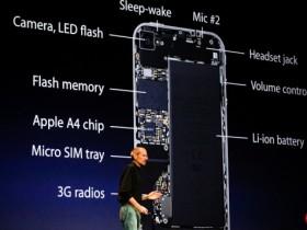 На отклике Айфон 4 Эпл утратила бы ,5 млн