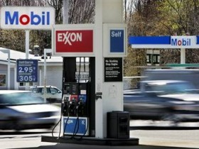 Exxon Mobil раскрыла центр по исследованию выбросов СО2