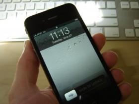 Эпл обнаружила решение неприятности с тарелкой Айфон 4?