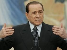 Берлускони