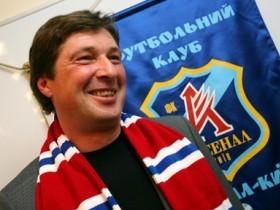 Юрий Бакалов