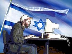 взломщик, владелец блога, Израиль