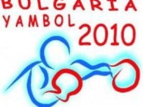 чемпионат Европы по боксу серед подростков