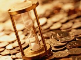 Время,деньги