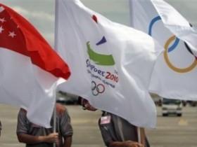 Молодежная олимпиада