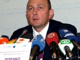 Ивана Диденко
